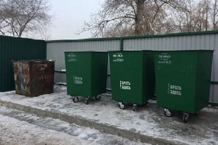 Митинг против высоких тарифов «мусорной» реформы пройдет в Иркутске 27 апреля