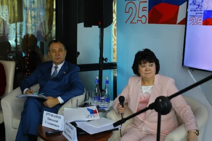 Комплексное развитие моногородов Иркутской области обсудили на дискуссионной площадке Заксобрания