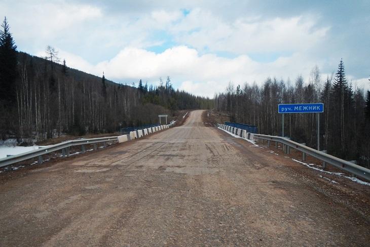 В Усть-Кутском районе дорожники начали ремонт моста на трассе «Вилюй»
