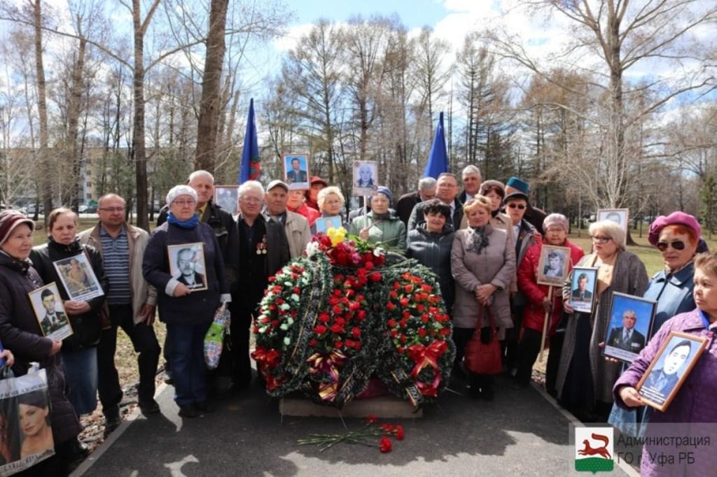 В Уфе почтили память жертв аварии на Чернобыльской АЭС