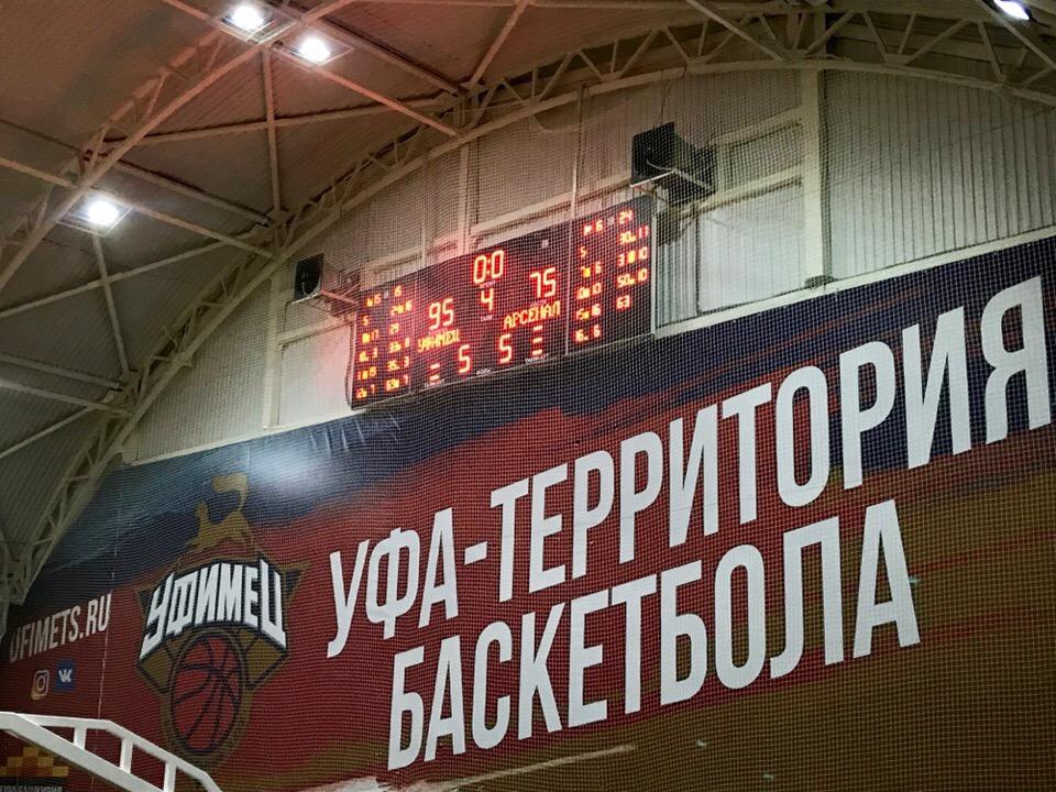 Баскетбольный клуб «Уфимец» стал чемпионом Суперлиги-2