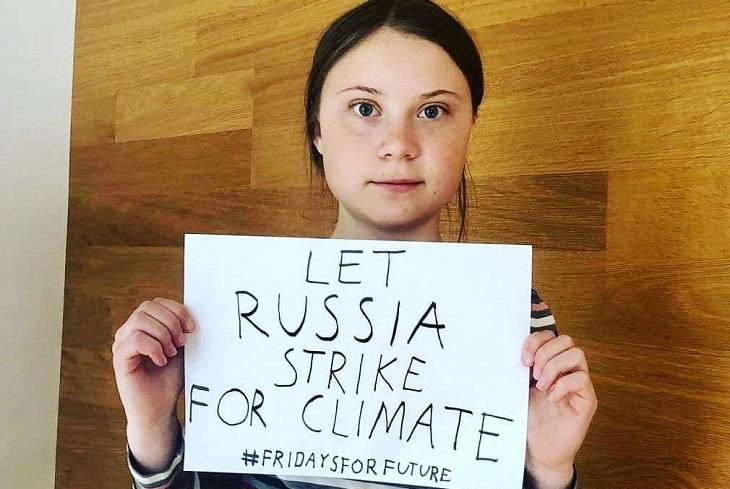Митинг за сохранение благоприятного природного климата пройдет в Иркутске 24 мая