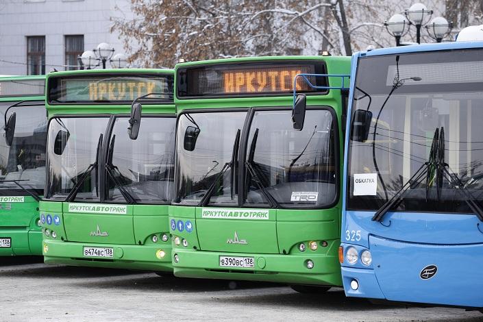 Два новых низкопольных автобуса закупит городская администрация