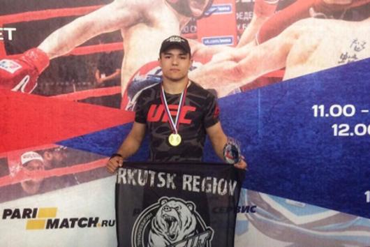 Иркутский спортсмен выиграл первенство России ММА