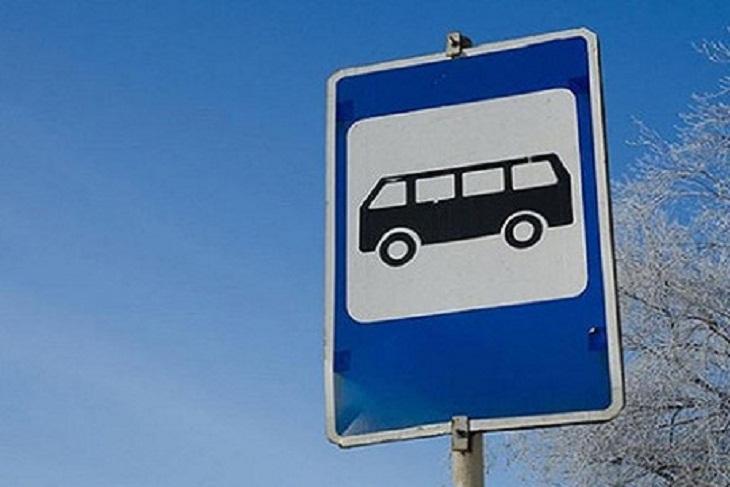 В Иркутске появится новый автобусный маршрут из Ново-Ленино в микрорайон Синюшина Гора