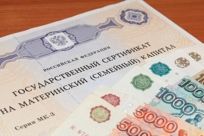 Девять жительниц Иркутской области осудят за мошенничество с маткапиталом на пять миллионов рублей