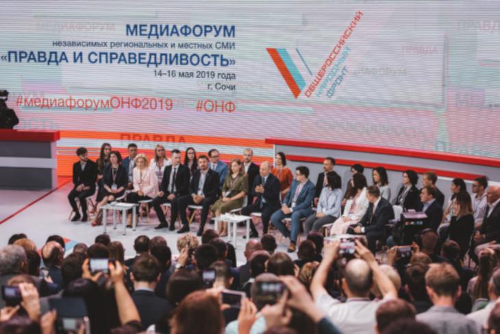 Президент обратил внимание на проблему криминального лесопользования в Иркутской области