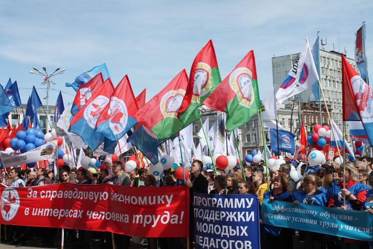 Митинг профсоюзов за снижение пенсионного возраста прошел в Иркутске 1 мая