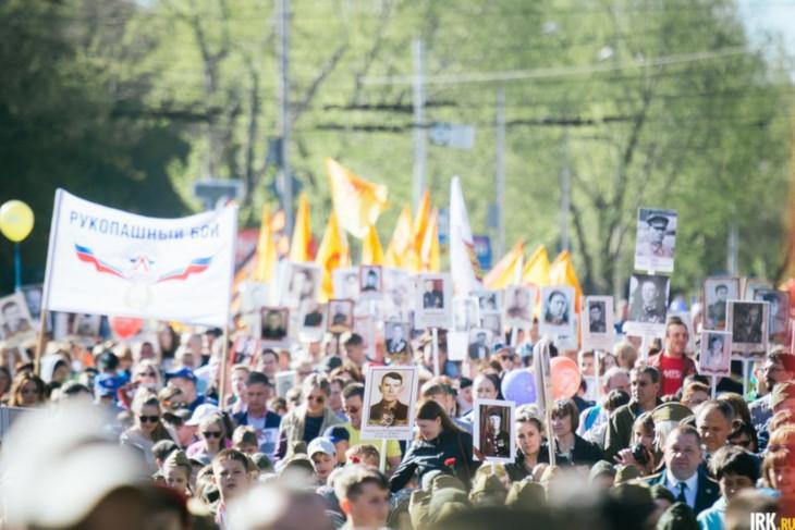 Иркутян-фотографов приглашают стать волонтерами «Бессмертного полка» 9 мая