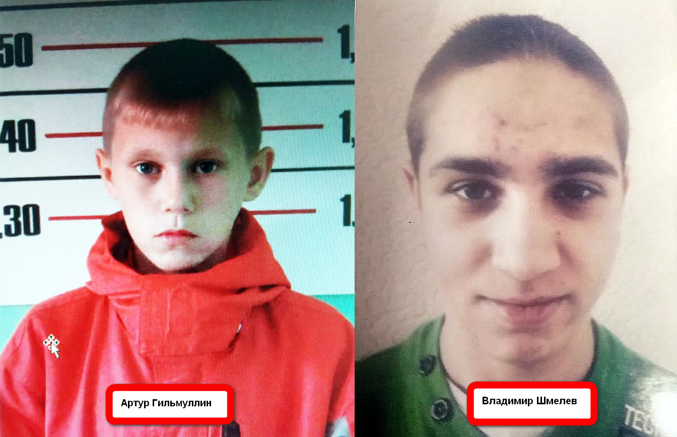 Полиция Башкирии разыскивает сбежавших из дома подростков