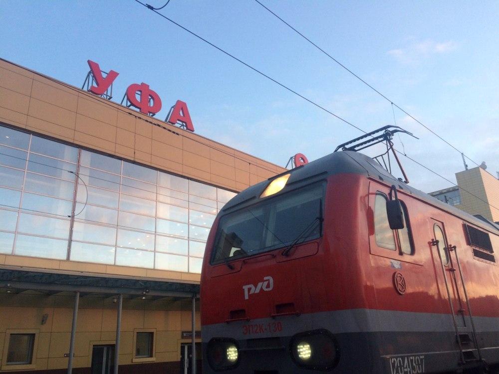 Стало известно, когда завершится первый этап реконструкции железнодорожного вокзала в Уфе