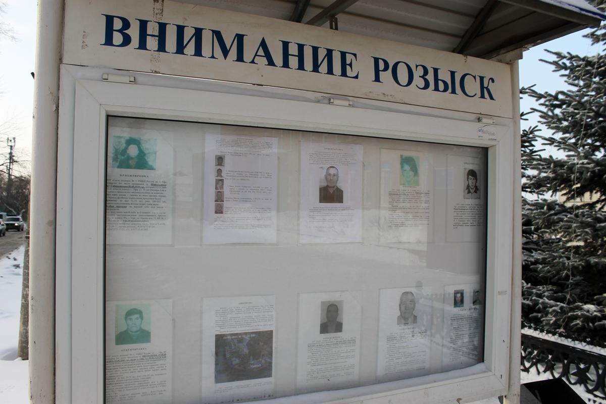В Уфе завершились поиски 24-летнего Николая Мясоедова
