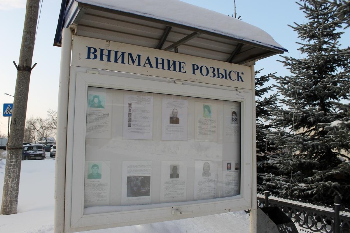 В Башкирии завершили поиски Айрата Ахмедьянова