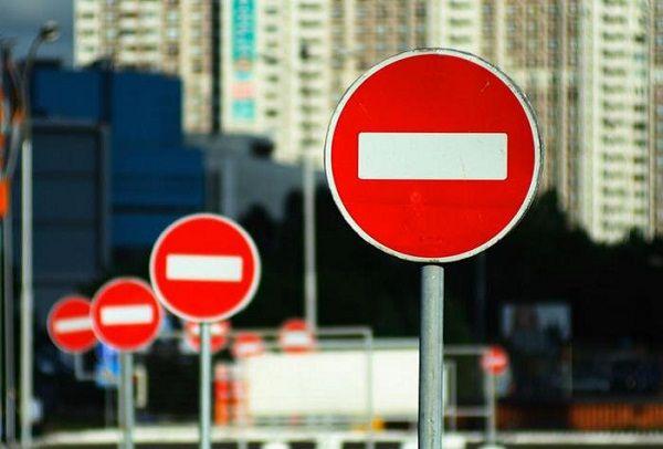 В Уфе на полтора месяца закроют проезд по улице Авроры