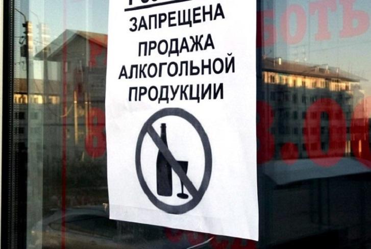 6 июля в Иркутске запретят продажу алкоголя