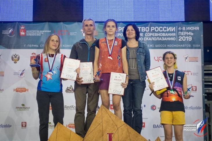 Ангарчанка Валерия Веретенина завоевала бронзу на юношеских соревнованиях по скалолазанию