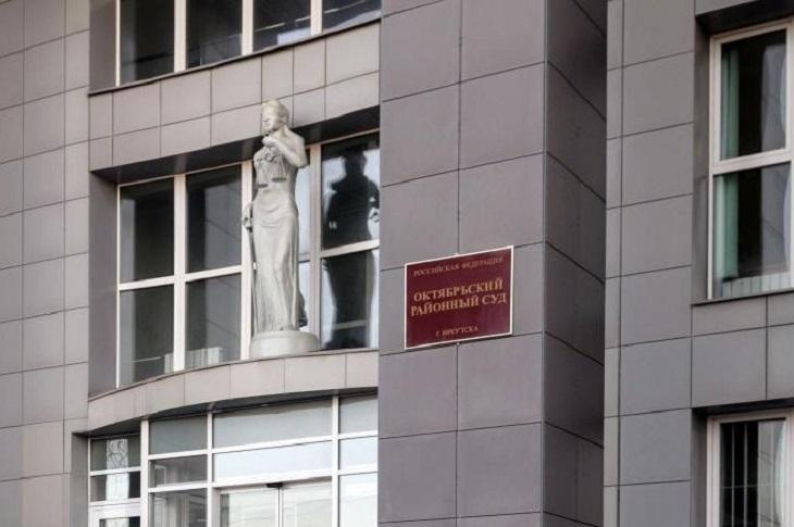 Бывшего зампрокурора и транспортного полицейского осудили за взятку 55 миллионов рублей