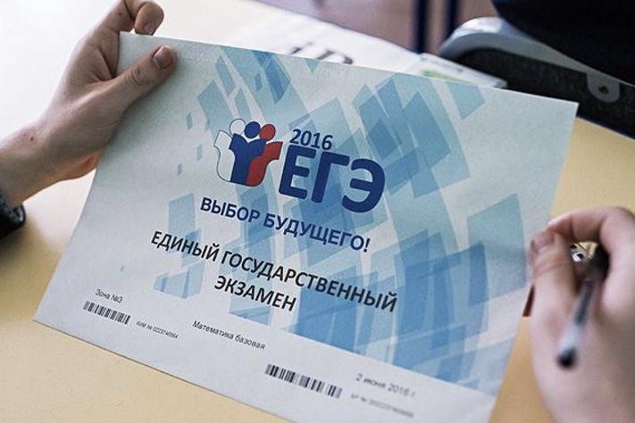 Четверо выпускников из Иркутской области сдали ЕГЭ по литературе на 100 баллов