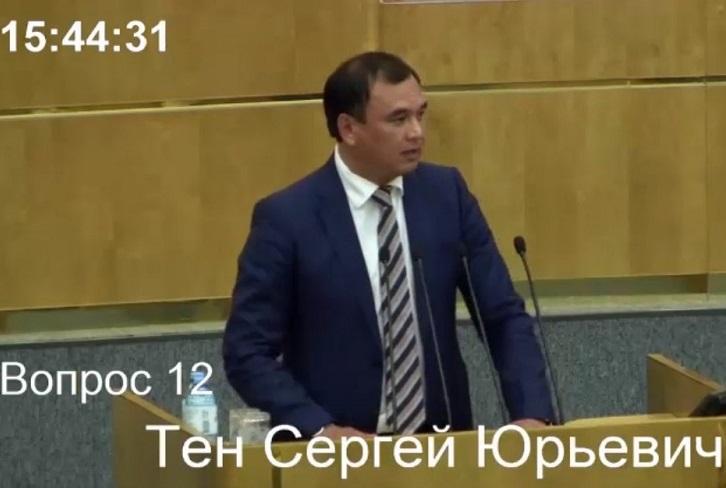 Сергей Тен предложил провести Парламентские слушания по Байкалу
