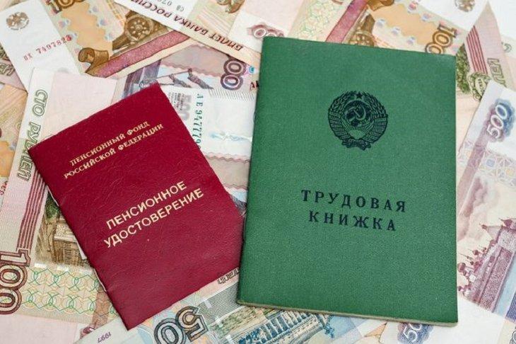 Минэкономразвития предлагает ввести систему контроля за расходами россиян
