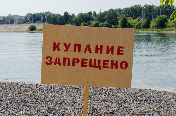 Роспотребнадзор назвал непригодной для купания реку Иркут в Шелеховском районе