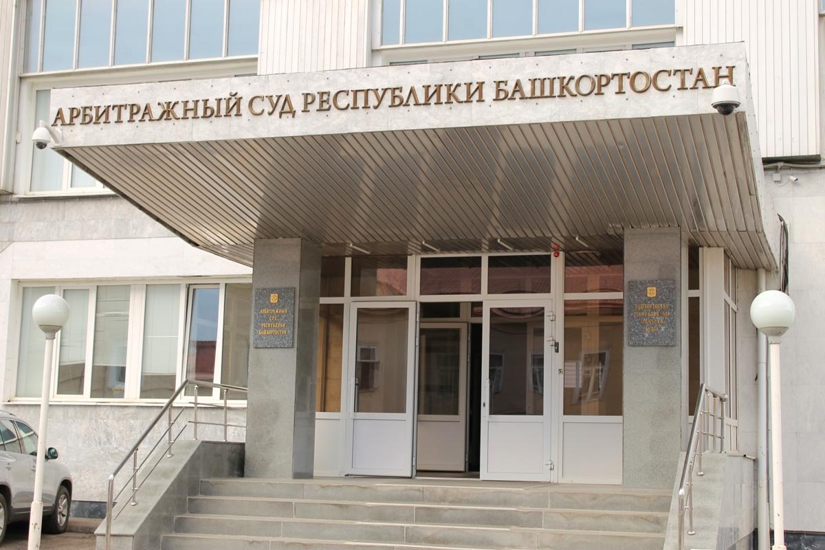 ТК «Центральный» в Уфе признали банкротом