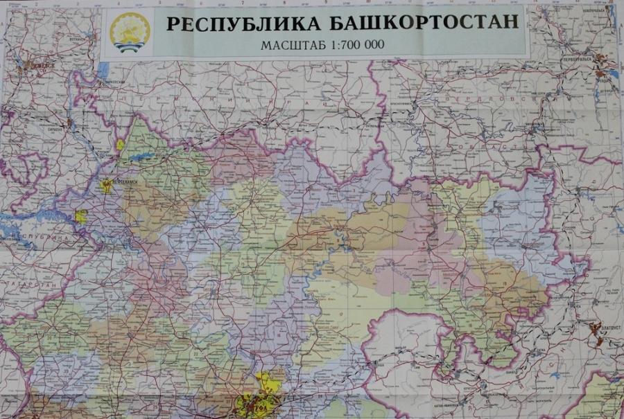 Башкирия вошла в рейтинг регионов с наилучшим социально-экономическим положением