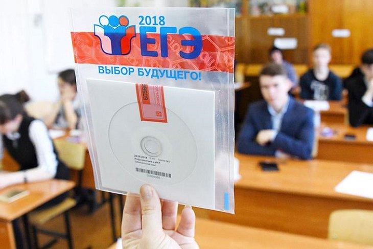 В Иркутской области 51 выпускник сдал ЕГЭ на 100 баллов