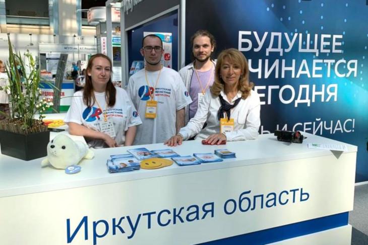 Профилактический проект иркутского Центра СПИД признан лучшим в стране