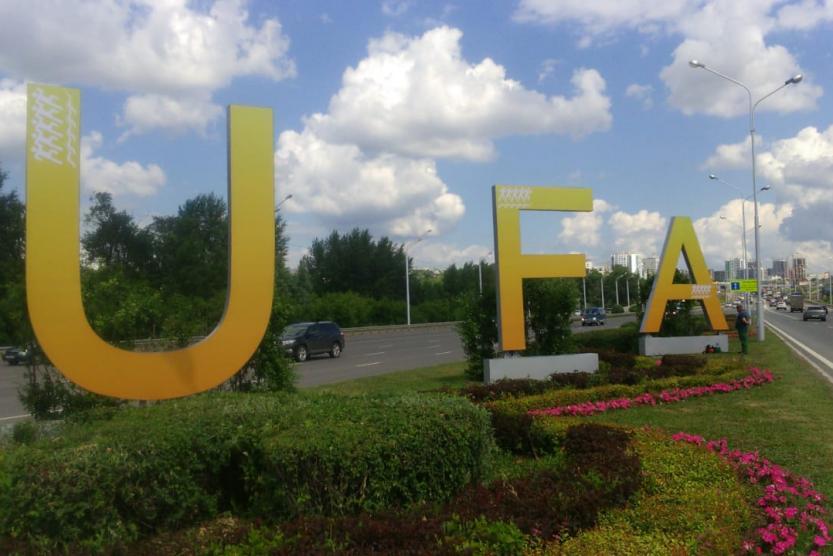 В Уфе обновили лицевую часть конструкции букв в названии города