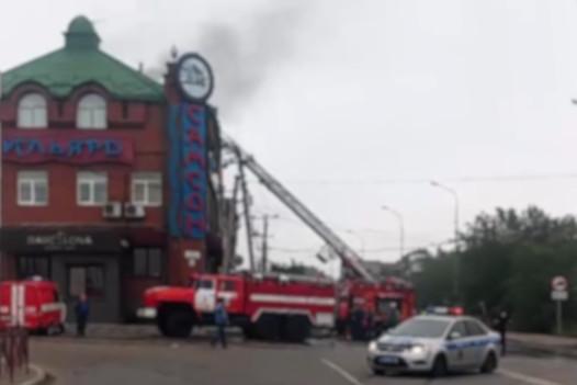 Ресторан «Самсон» горел в Иркутске