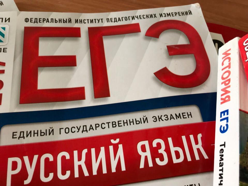 В Башкирии эксперт ЕГЭ по русскому языку рассказал об «особом» указании