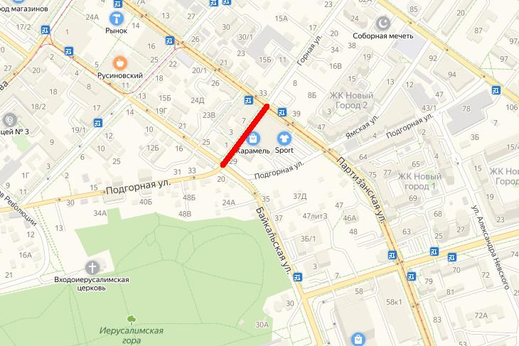 Движение транспорта по улице Горная ограничат на 20 дней