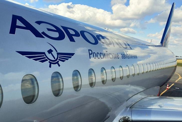 «Аэрофлот» откроет рейс из Красноярска в Иркутск в 2020 году