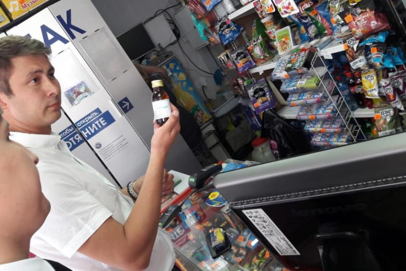 В Уфе выявили незаконную продажу «фанфуриков»
