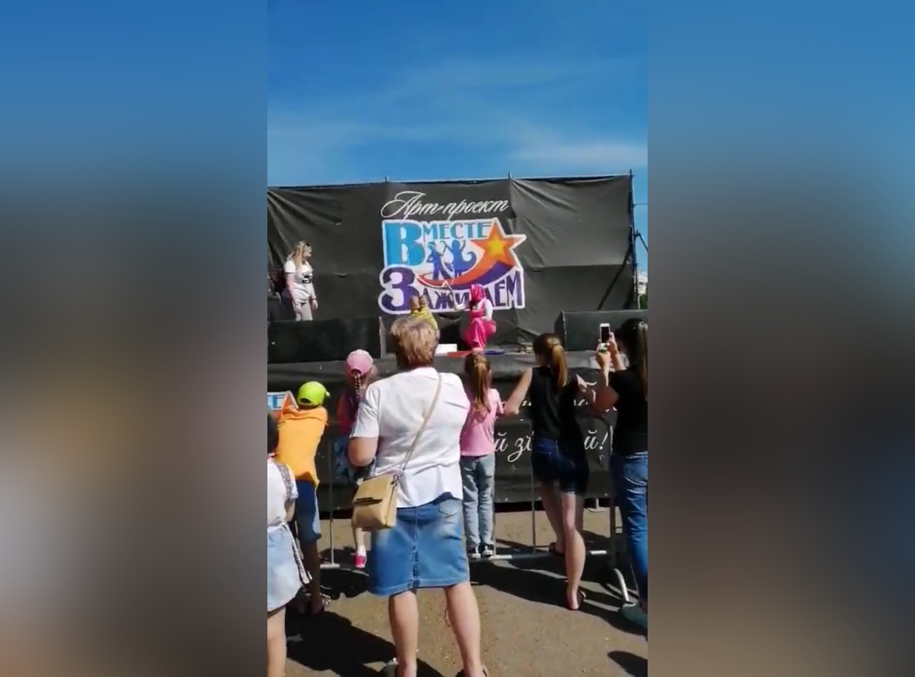 Испорченное настроение и детские слезы: Жители Уфы возмущены проведением «Фестиваля мыльных пузырей»