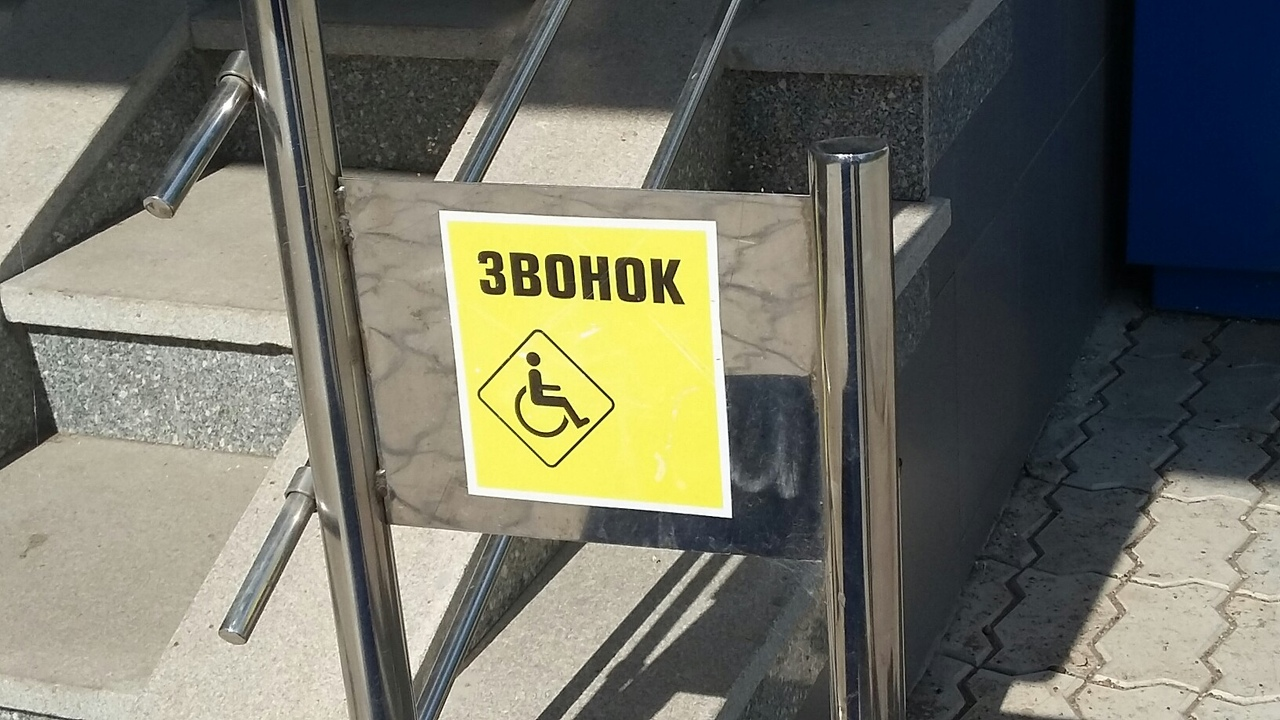 В Башкирии инвалид пожаловался Радию Хабирову на отсутствие нужных условий в оздоровительных учреждениях
