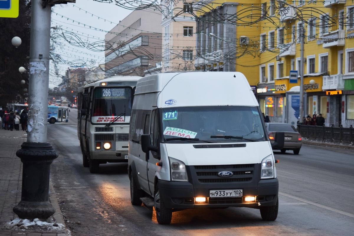 В Уфе на несколько дней ограничат движение на улице Ленина