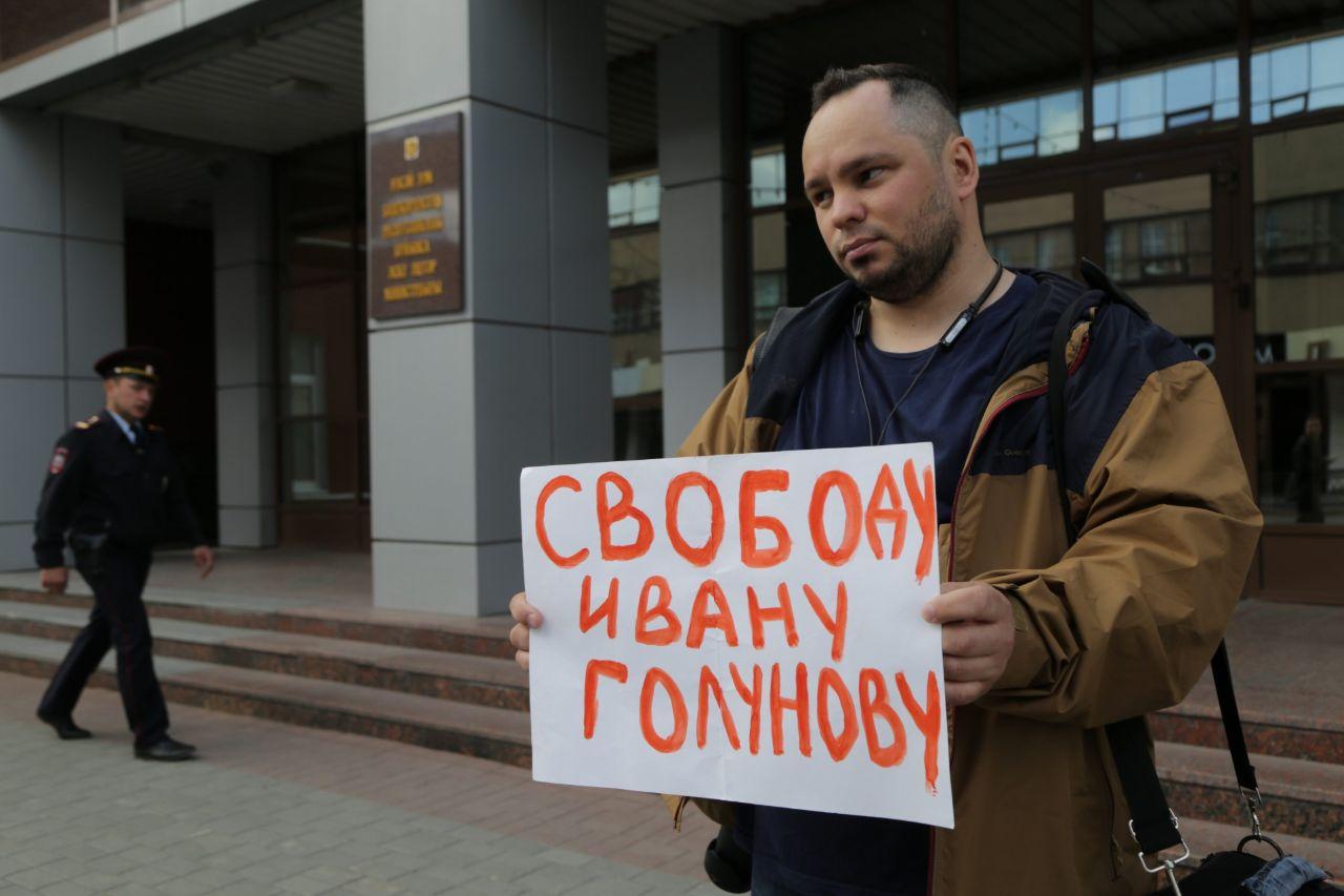 «Свободу Голунову»: Журналисты уфимских СМИ вышли на одиночные пикеты у здания МВД