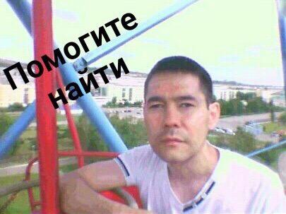 Уехал на заработки и не вернулся: В Башкирии при странных обстоятельствах пропал 36-летний Нияз Ахметов