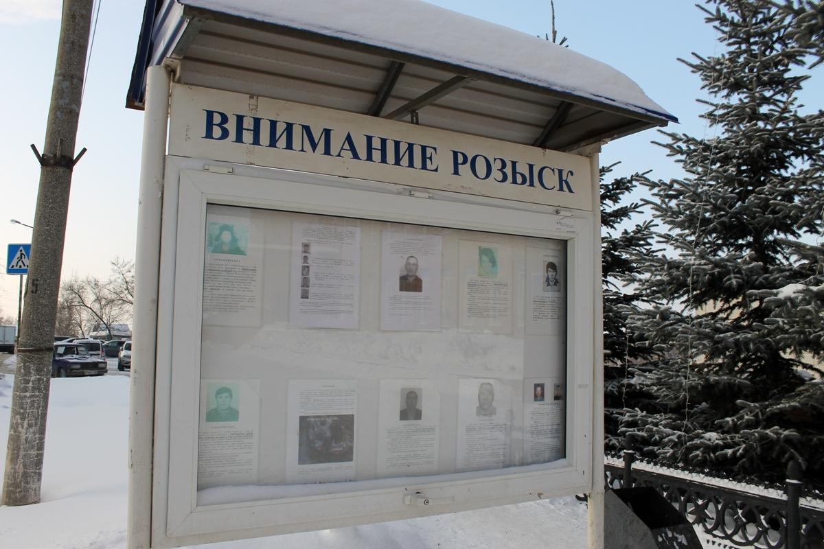 В Башкирии прекратили поиски 83-летней Зайнаб Байгуватовой