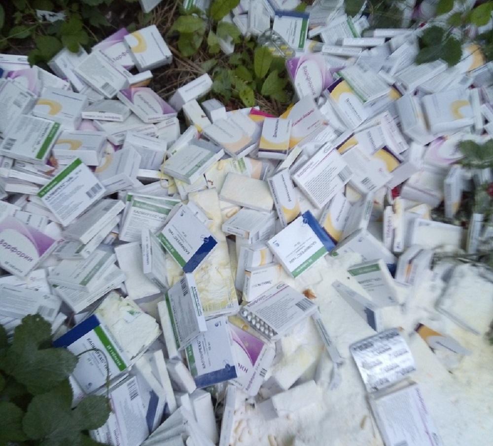«Очередная «залипуха»: В Росздравнадзоре РБ усомнились в достоверности фотографий с лекарствами, найденными в овраге