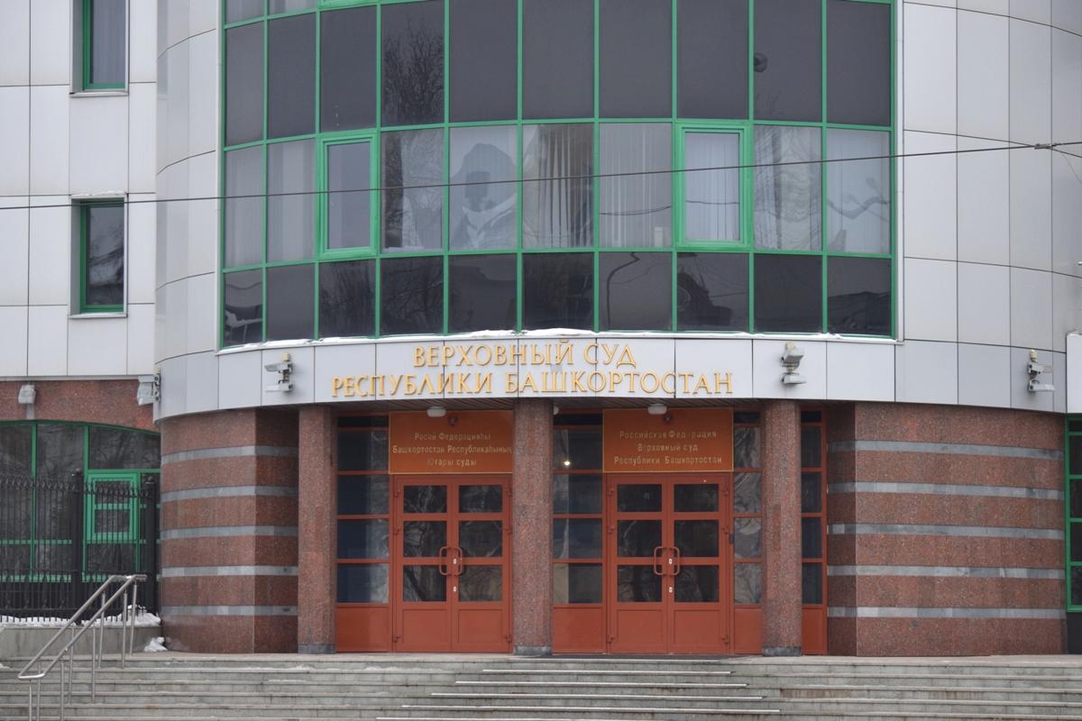 В Уфе поэт-песенник, похитивший 50 млн рублей, проведет в колонии 6 лет
