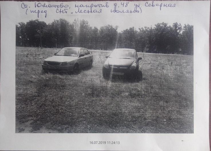 Жители Башкирии припарковали автомобили на поляне, а получили штрафы как за парковку на газоне