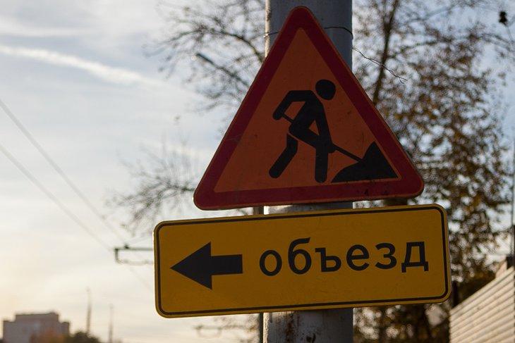 На улице Кайской  ограничат движение автотранспорта