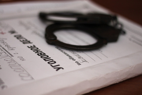 В Башкирии завели дело на главу сельсовета – Чиновник обвиняется в служебном подлоге и присвоении имущества