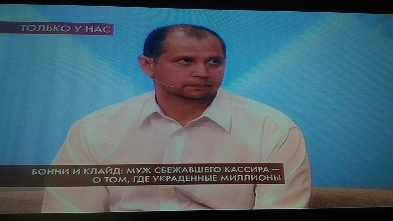 Муж Луизы Хайруллиной рассказал, почему решил, что жители России помогут им вернуть деньги банку