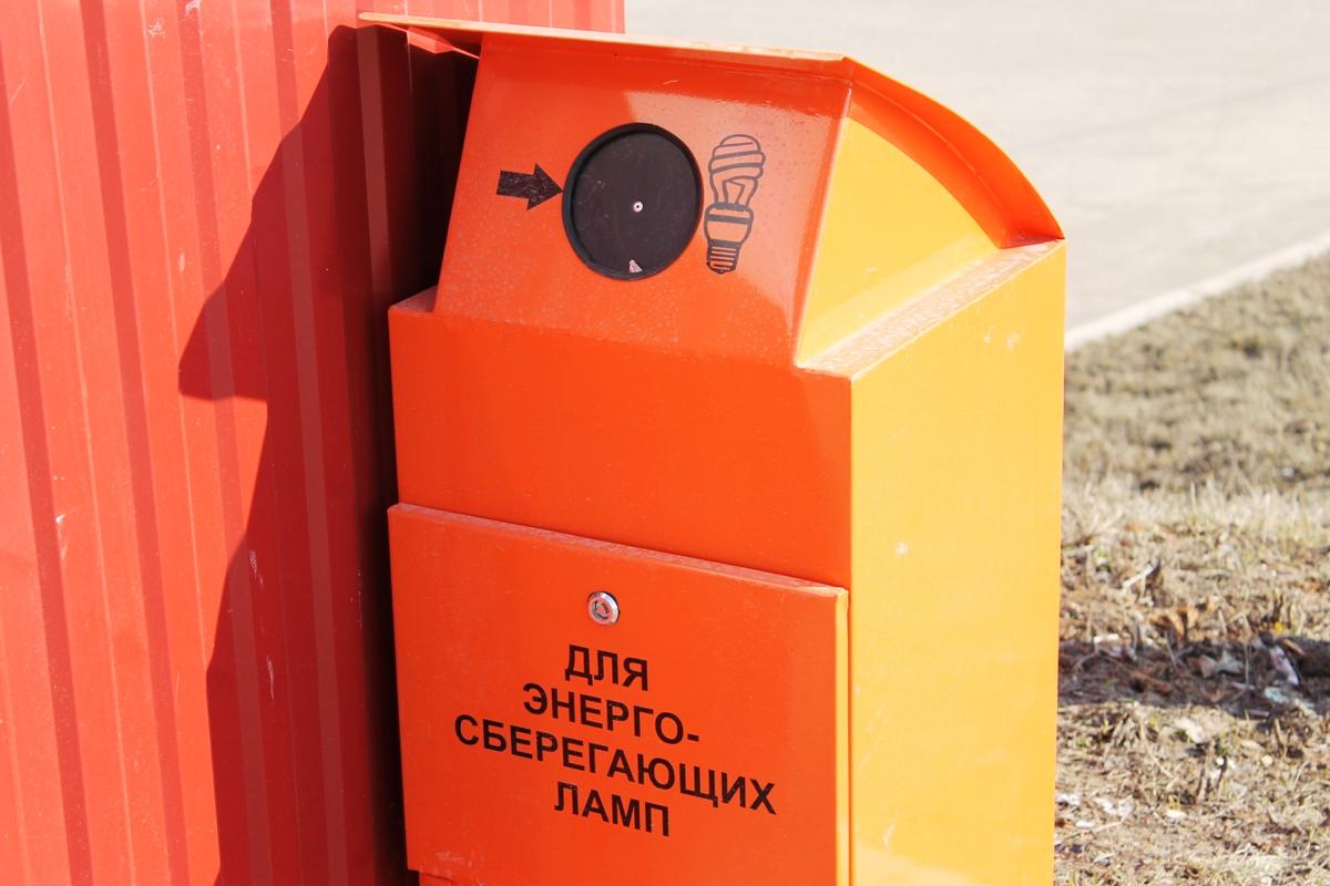 У жителей Уфы появится возможность отдать использованные батарейки на переработку