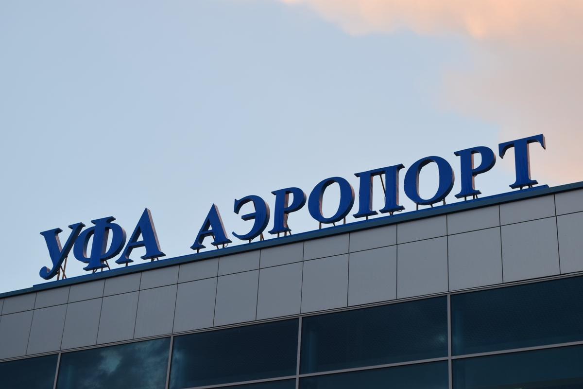 У самолета, собиравшегося лететь рейсом Уфа – Барселона, заметили техническую неисправность