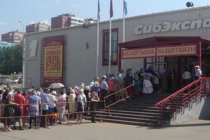 Частицу мощей Святителя Спиридона привезут в Иркутск
